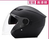 機車頭盔輕便安全帽