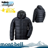 【Mont-Bell 日本 男款 Alpine Down Parka 800FP 羽絨夾克《黑》】1101407/外套/雪衣