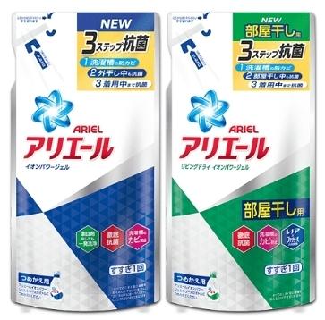 日本 P&G Ariel 超濃縮洗衣精補充包720g【原味/清香】超級划算【超商取貨限5包】