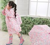 兒童雨衣男童女童幼兒園小學生防水女孩公主連體帶書包位4-6雨具 花間公主