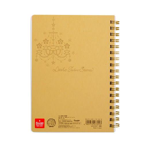 《Sanrio》雙星仙子40週年快樂紀念日系列B6線圈筆記本(彩虹木馬)★funbox生活用品★_UA47325