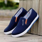 男士老北京布鞋帆布鞋駕車鞋 休閒鞋吸汗透氣防滑 懶人鞋平底板鞋 (pinkq 時尚女裝)