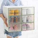 日式翻蓋式鞋盒 (單入不挑色) YID9044