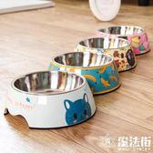 貓食盆飯盆單碗不銹鋼狗狗用品寵物貓碗 魔法街