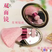 [Bbay] 隨身鏡 鏡子 雙面鏡 便攜 隨身化妝鏡