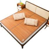 涼席竹蓆雙面竹涼席1.8米床折疊竹蓆宿舍單人雙人席子1.2米1.5米  酷男精品館