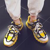 2019新款春季男鞋韓版潮鞋網紅百搭潮流老爹黃色鞋子休閒學生板鞋  9號潮人館