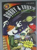 【書寶二手書T9/兒童文學_ZHX】星際探險Robby anf Eddy s planet adventure_Mike