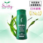 Sastty 利尻昆布 染髮護髮乳 染髮劑 日本第一 日本原裝直供白髮用 敏感頭皮適用