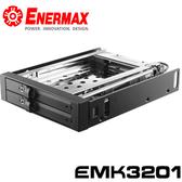 保銳 ENERMAX EMK3201 內接式 雙槽 2.5吋 硬碟抽取盒(安裝於3.5吋位子)