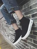 運動鞋女夏韓版百搭休閒小白高筒鞋透氣襪子鞋 盯目家