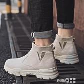 2020新款秋季韓版潮流男鞋百搭運動休閒帆布高筒板鞋男一腳蹬潮鞋   (pink Q 時尚女裝)
