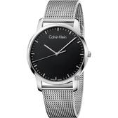 Calvin Klein CK City 極簡米蘭帶手錶-黑x銀/43mm K2G2G121