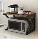 微波爐置物架 廚房多功能微波爐置物架臺面烤箱多層收納置物架廚房TW【快速出貨八折特惠】