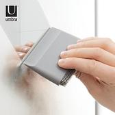 擦窗器 umbra擦玻璃神器家用浴室浴缸刷刮板多功能廚房水池刮水清潔工具 LX 美物 交換禮物