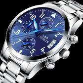 新款手錶男士非機械運動石英學生防水時尚潮流夜光鋼帶男錶腕 〖米娜小鋪〗