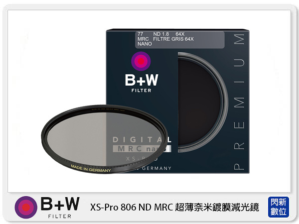【分期0利率】德國 B+W XS-PRO 806 ND64 MRC 46mm 多層鍍膜 減光鏡 濾鏡(46 公司貨)