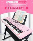 多功能電子琴教學61鋼琴鍵成人兒童初學者入門男女孩音樂器玩具88