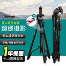 5208專業三腳架 手機相機腳架 微單眼...