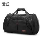旅行包 旅行包男大容量旅游手提短途側背商務多功能獨立鞋位行李旅行袋 DF