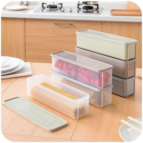 [超豐國際]廚房冰箱收納盒日式面條盒子食物保鮮盒塑料帶蓋抽屜整理盒
