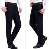 售完即止-西裝褲 商務西褲男春夏季男士寬鬆直筒西裝褲中老年薄款庫存清出(12-26S)