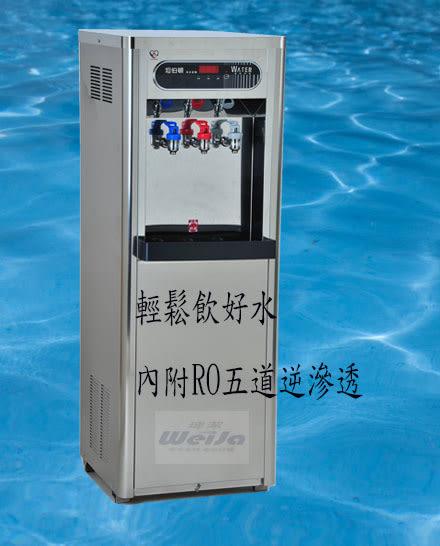 立地型/直立式冰溫熱三溫飲水機 內附五道RO逆滲透純水機 白鐵飲水機.安全開關 瑋潔1687