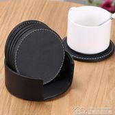 皮革茶水杯墊 餐桌隔熱餐墊子碗墊盤墊歐式定制圓形方形歐式創意 居樂坊生活館