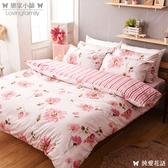 床包被套組 / 雙人加大【純愛花語】100%精梳棉  戀家小舖台灣製R12-AAS312