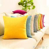 沙發抱枕芯椅子靠枕床頭靠墊套北歐風格純色抱枕客廳靠背枕套方形 NMS蘿莉小腳丫