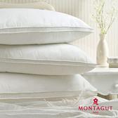 MONTAGUT-五星級御用羽之棉枕