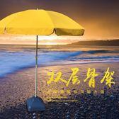 雙骨雙層布戶外廣告太陽傘遮陽傘防雨防曬防紫外線擺攤傘-享家生活館 YTL
