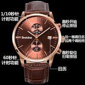 (超夯免運)流行男錶 手錶男士學生正韓簡約石英錶時尚潮流防水休閒大錶盤男錶皮帶