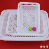 白色長方形塑料大號果籃洗菜收納籃 JL1123『優童屋』