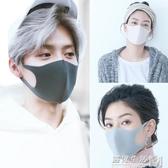 日本進口PITTA MASK口罩立體柔軟透氣非一次性黑色三只裝男女通用 遇見生活