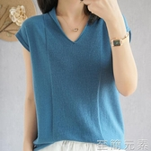 新款V領棉麻針織短袖女純棉T恤亞麻寬鬆上衣半袖休閒打底衫 至簡元素