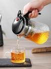 茶壺 飄逸杯泡茶壺茶具玻璃茶水分離簡易沏茶杯過濾大容量沖茶器辦公室【快速出貨八折下殺】