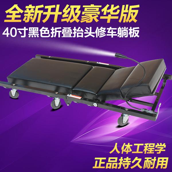 摺疊抬頭修車躺板滑板睡板修車凳五金汽保汽修修車工具汽車維修 1995生活雜貨