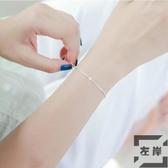日韓簡約清新文藝S925純銀細手鍊女閨蜜蛇骨鍊禮物【左岸男裝】
