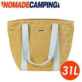 【NOMADE 31L肩背保冷水餃包《黃》】N-7155/環保袋/保冷袋/野餐/露營