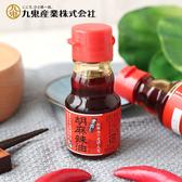 日本 九鬼 胡麻辣油 45g 辣油 調味油 辣椒油 調味 拌飯 拌麵 醬料 沾醬 調味醬