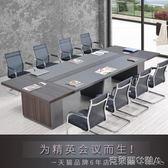 會議桌 北京辦公家具6/10/20人簡易大會議桌長桌簡約現代 經濟型自由組合 MKS免運