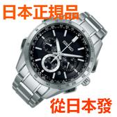 免運費 日本正規貨 SEIKO BRIGHTZ Flight expert 太陽能無線電鐘 男士手錶 SAGA193