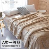 毛毯 加厚毛毯被子保暖加絨床單人冬季用珊瑚法蘭絨單件午睡蓋腿小毯子 「繽紛創意家居」