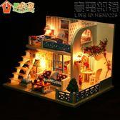 兒童diy手工制作房子材料包益智拼裝模型小屋玩具創意生日禮物女【壹電部落】