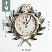 (小號)黛藍色16英寸美式田園藝術時鐘家庭靜音鐘復古臥室裝飾家用大掛鐘錶  JQ