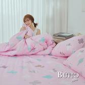 BUHO (粉蘊舒日) 雙人加大三件式床包枕套組