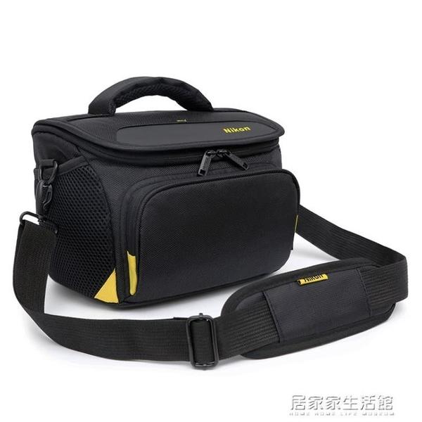 尼康相機包 單反D7500D7000D3500 D5300D5600D90 Z5Z50單肩攝影包 居家家生活館