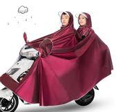 電動車摩托車雨衣電瓶車單人雙人男女成人加大加厚自行車騎行雨披【極有家】