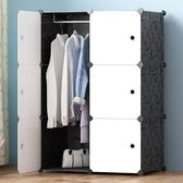 簡易衣櫃塑料小組合櫃子儲物收納櫃子布藝簡約現代經濟型組裝衣櫥  IGO  蒂小屋服飾